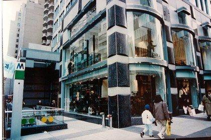 Zara en Lexington Avenue, en Nueva York