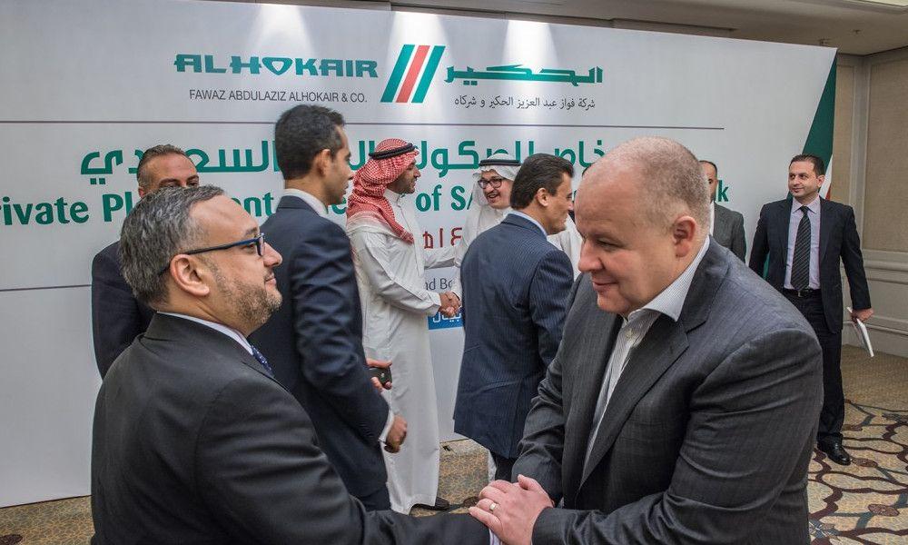 El socio de Zara en Arabia Saudí entra en pérdidas
