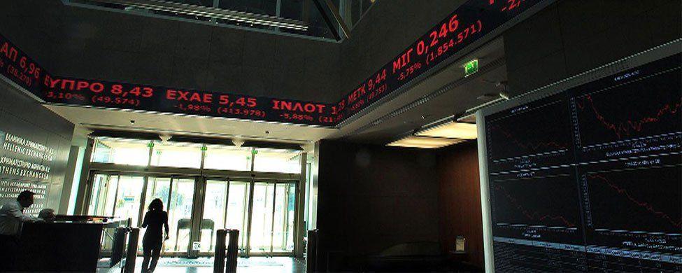 Descalabro de la bolsa griega: sufre la mayor caída de su historia