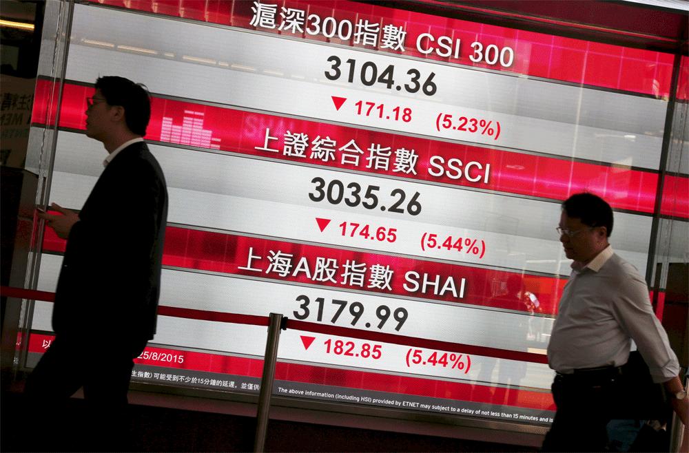 Asia supera los mínimos bursátiles pero continúa el varapalo chino