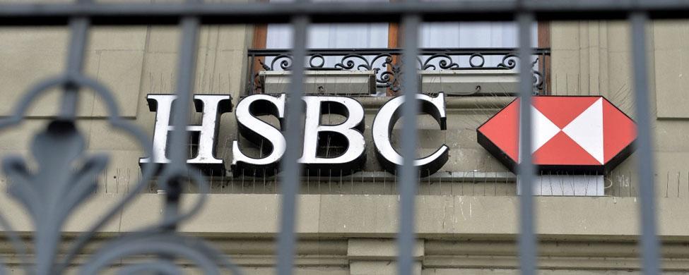 HSBC afronta su gran reestructuración: despedirá a 25.000 empleados