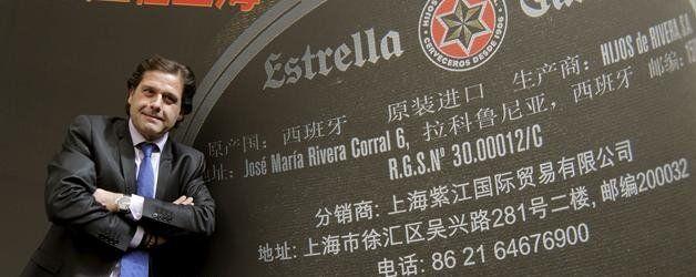 Estrella Galicia venderá 8 millones de litros de cerveza en Brasil
