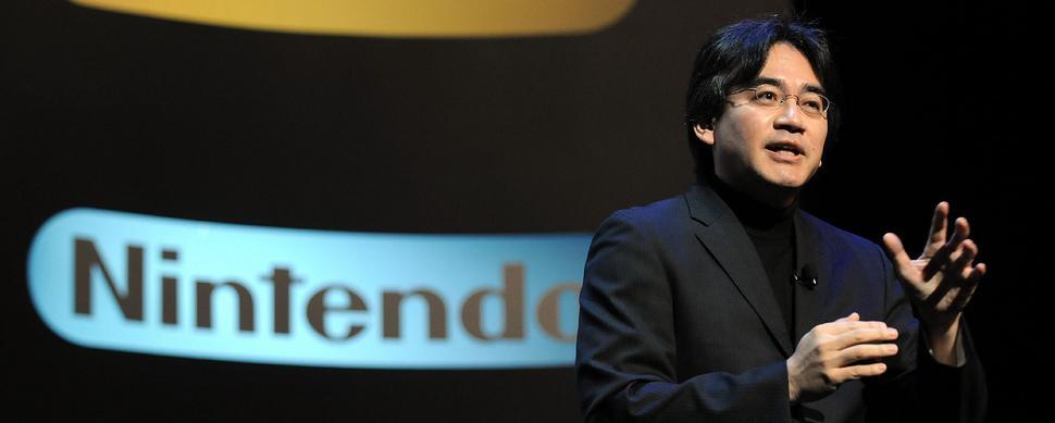 La Wii de luto tras la muerte de Iwata, presidente de Nintendo
