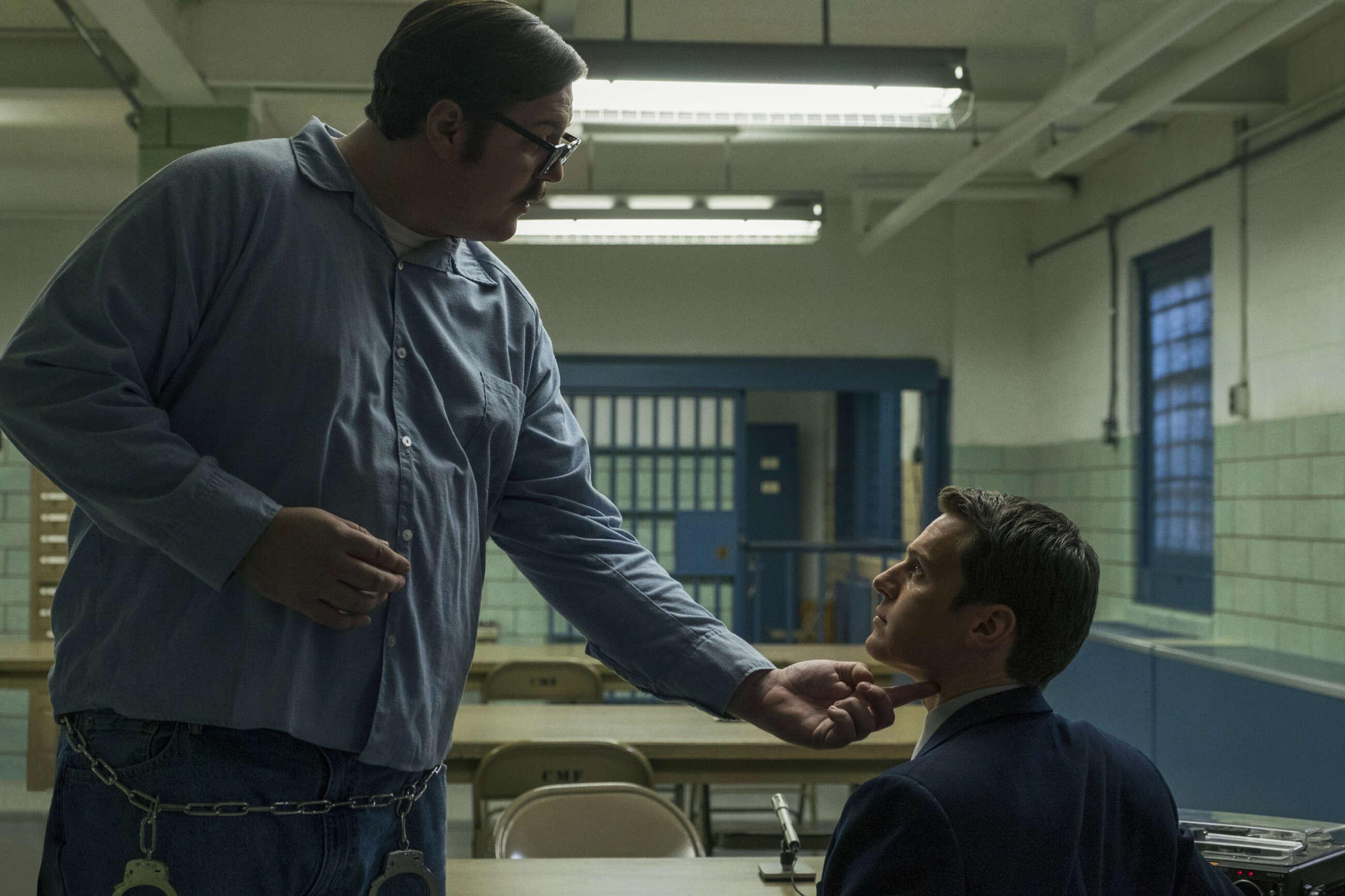 Fotograma de la serie de David Fincher, Mindhunter