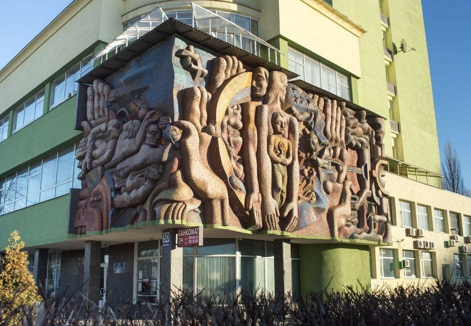 Instituto de Higiene. Mural de Volodymyr Bovkun. Foto Volodymyr Cheppel