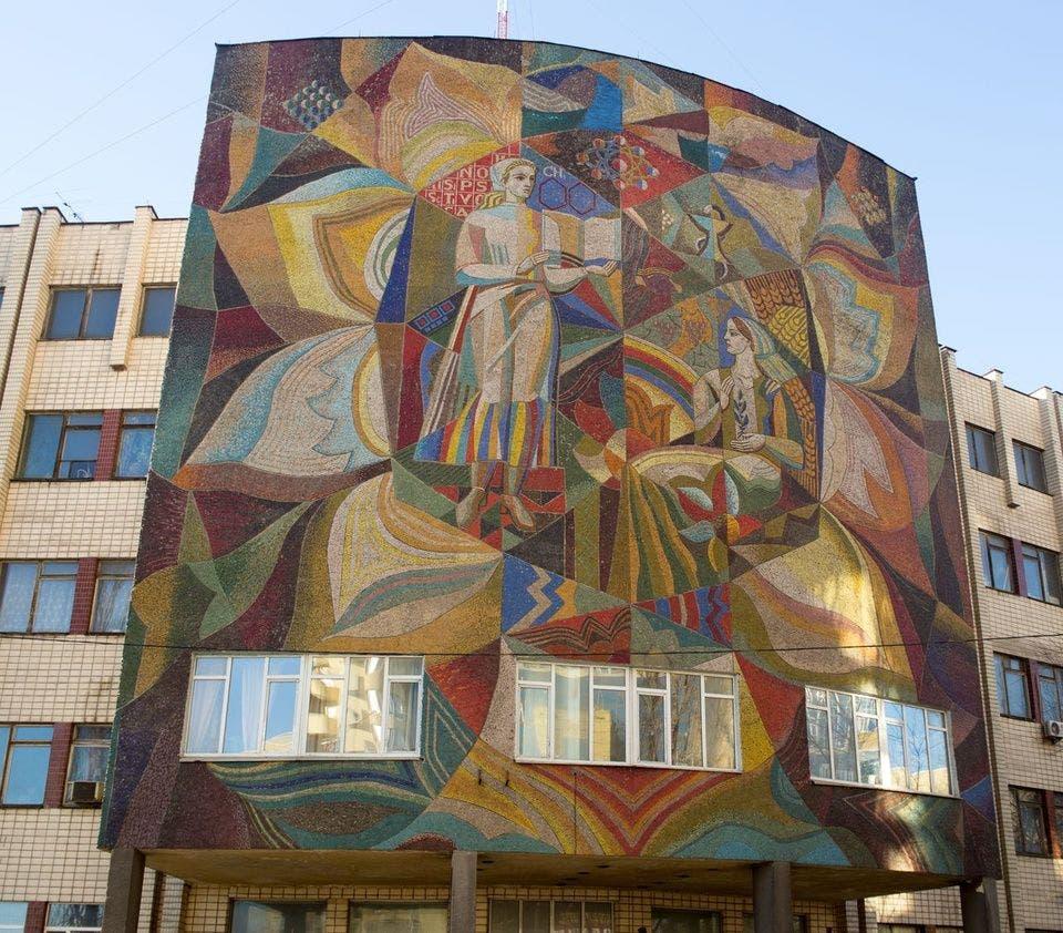 Instituto Química Macromolectura de Kiev. Autores Stepan Kirichenko, Roman Kirichenko, Nadiya Klein Foto Evgen Kotenko  Vladimir Cheppel