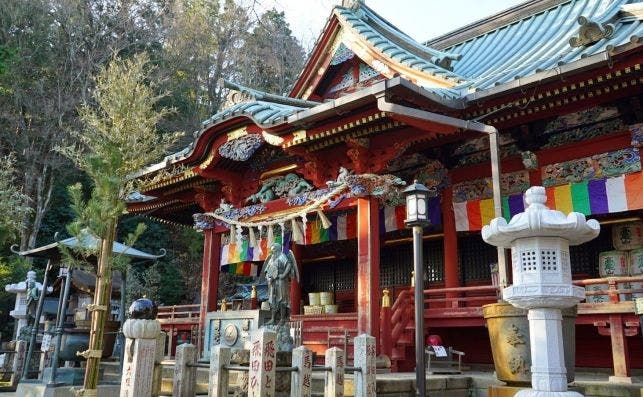 templo de Yakuo in