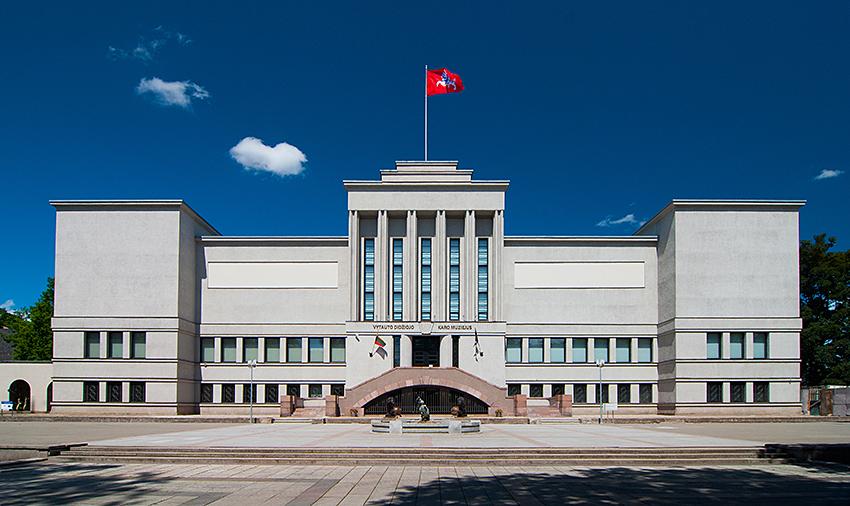 Museo de la Guerra en Kaunas. Foto: Wikipedia