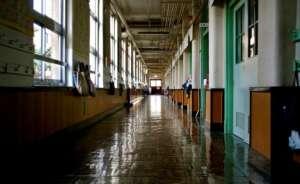 colegio vacio
