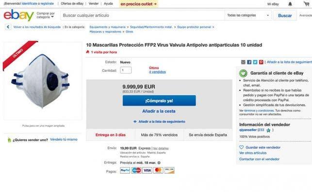 Captura de la tienda de un vendedor en eBay España