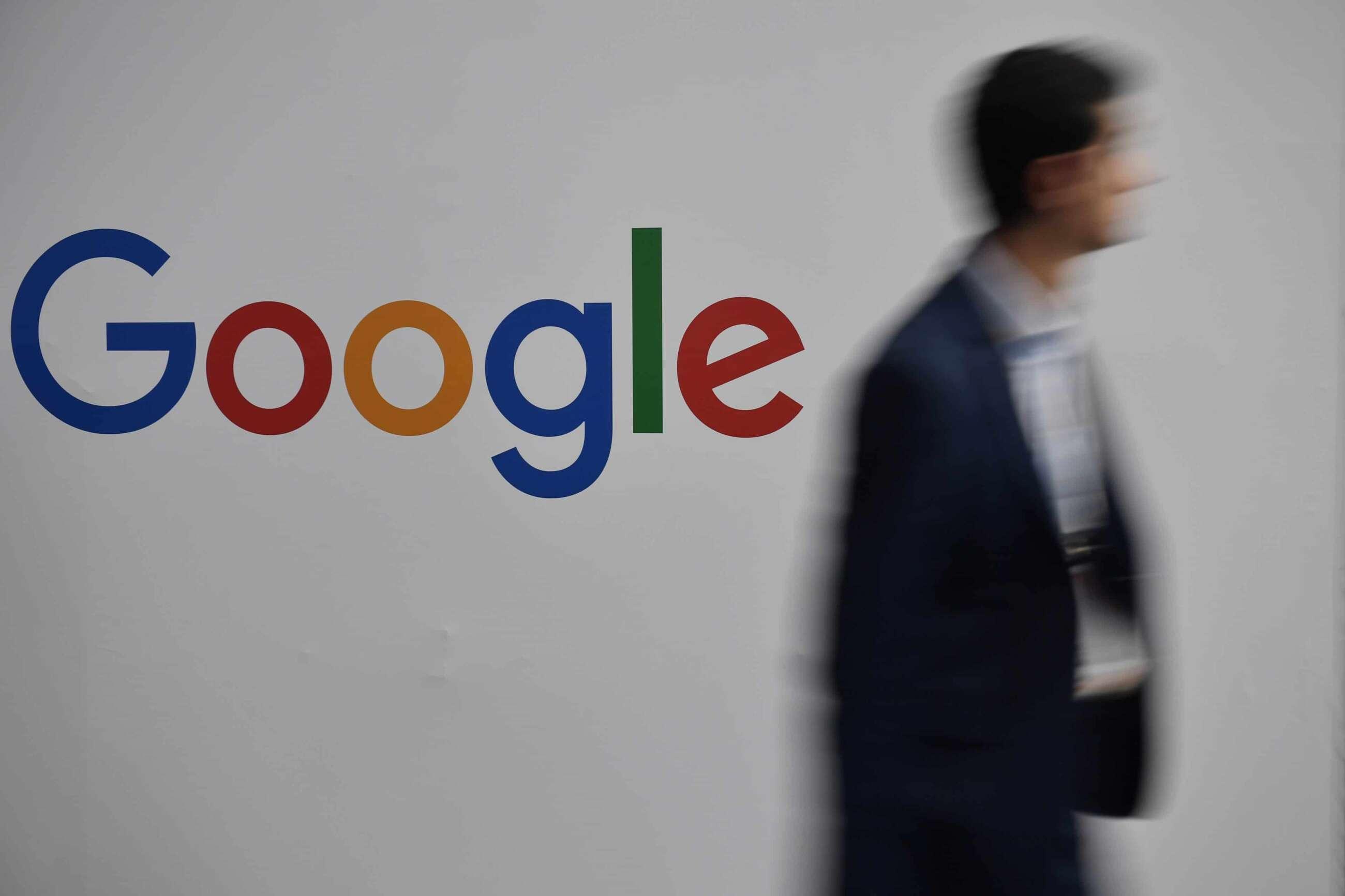 Los expertos creen que Google seguirá acaparando espacio en la nube, pero el exceso de confianza hará que la empresa tenga que ser cuidadosa en otras áreas./ EFE