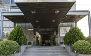 Entrada al edificio de la SEPI. Fuente: SEPI.
