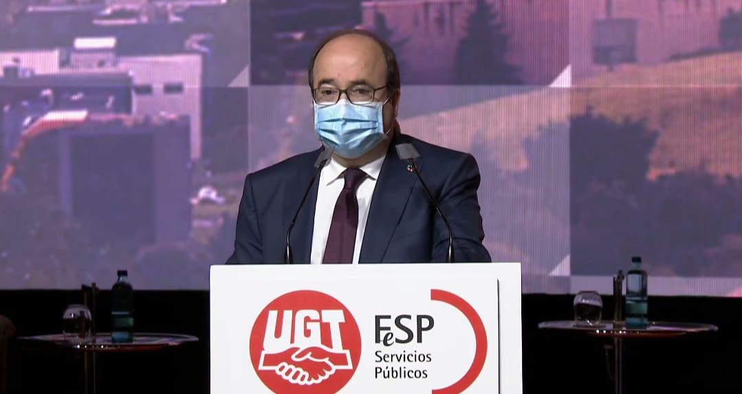 El ministro de Política Territorial y Función Pública, Miguel Iceta, participa en el congreso de FEsp-UGT.