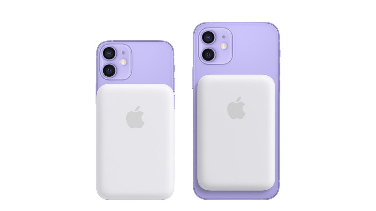 MagSafe Battery Pack, de Apple